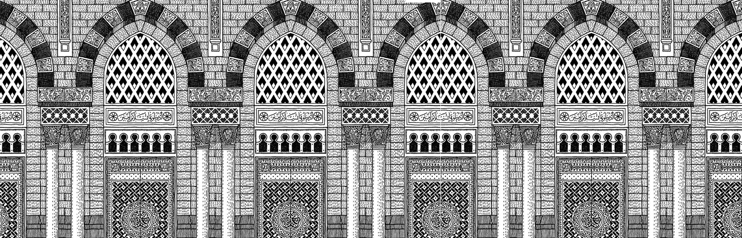 Architectural art in the Prophet's Mosque