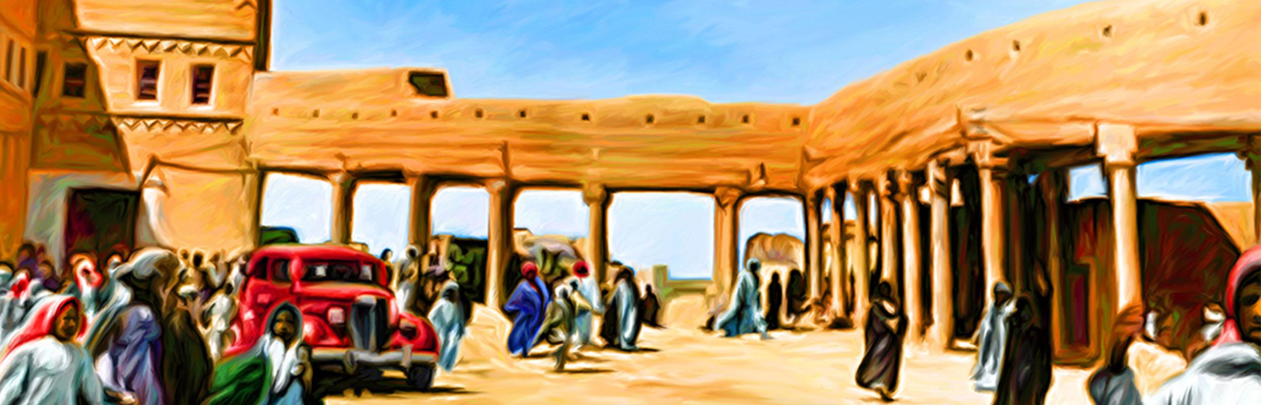 Qasr Al-Hukm