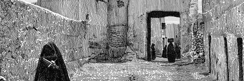 Untitled-1_0005_art notebook - old riyadh gate